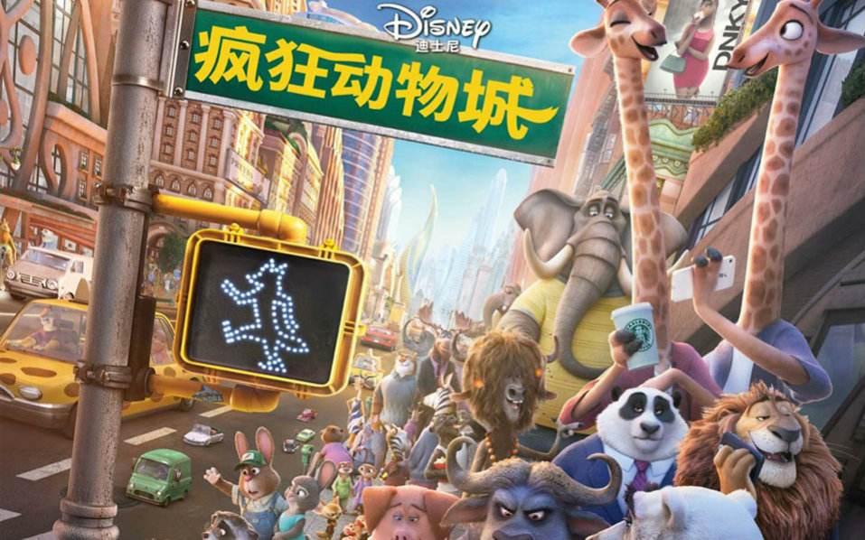 第89届奥斯卡奖今日公布 《疯狂动物城》、《鹬》分获最佳动画长短片-ANICOGA