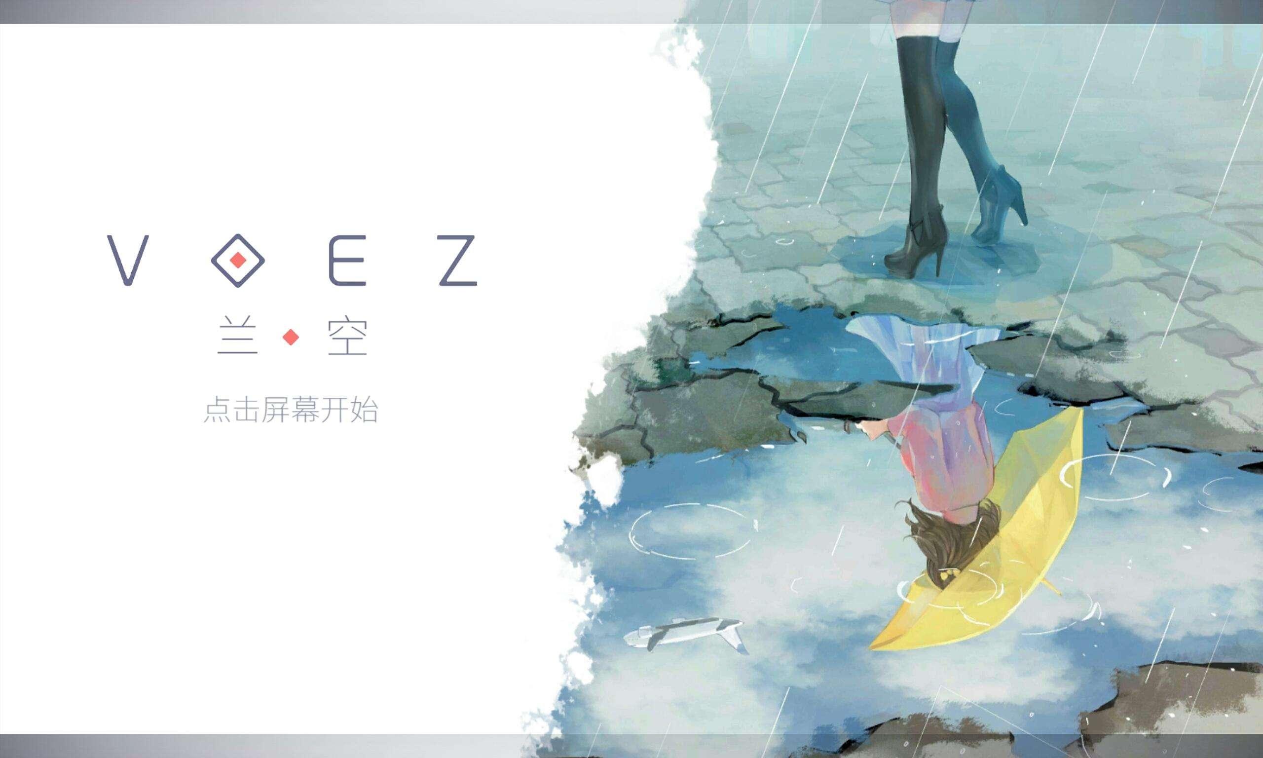 厉害了我的雷亚!《VOEZ》任天堂Switch版本发售决定!-ANICOGA