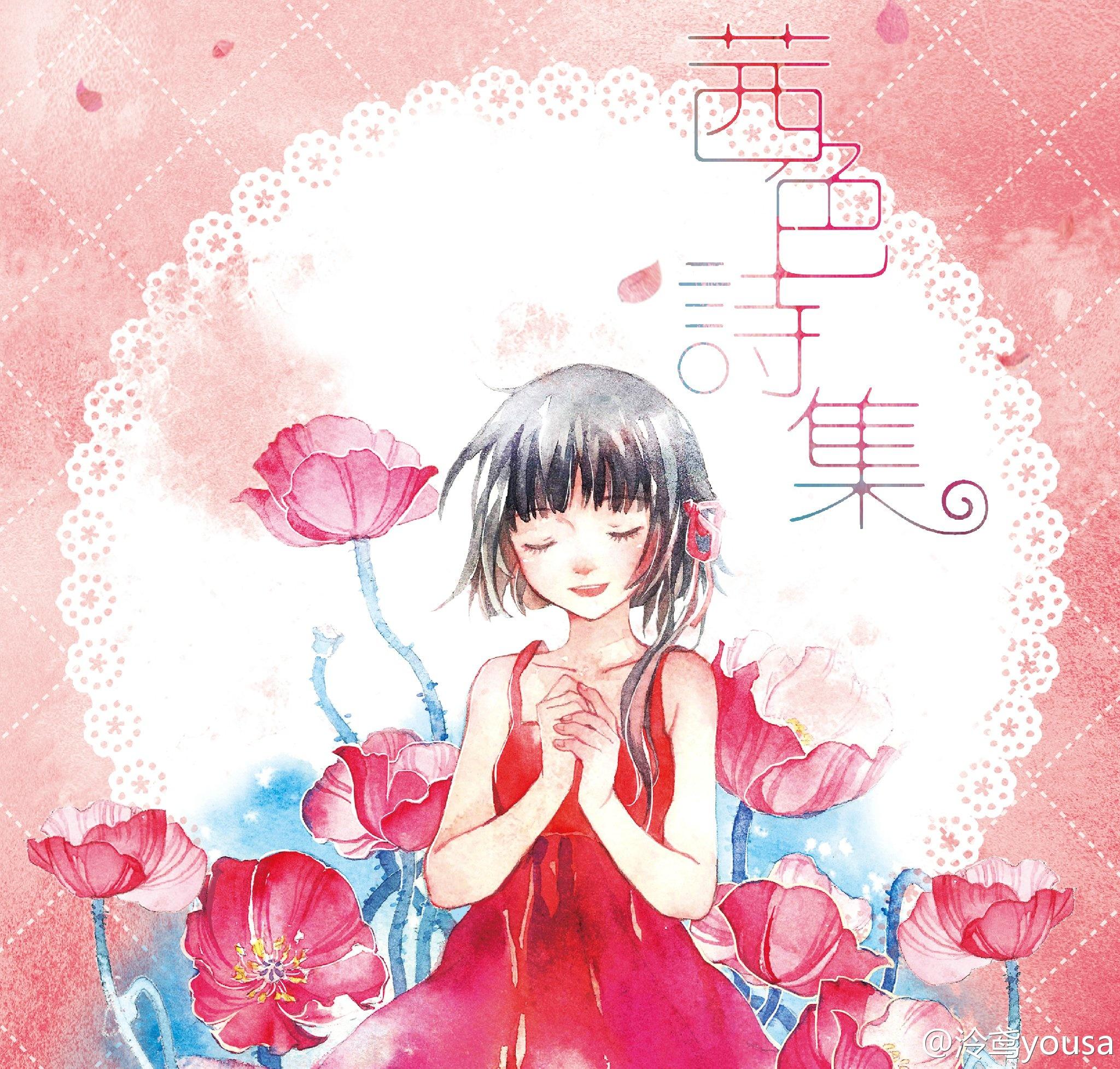 专访知名唱见泠鸢Yousa:少女漫画是我的灵感来源-ANICOGA