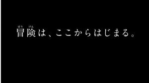 宠物小精灵20周年纪念剧场版预告曝光,将会重新讲述开始的剧情!-ANICOGA