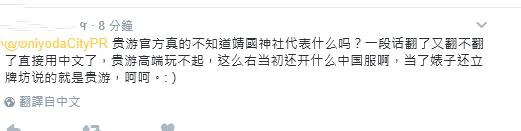 什么情况?!《刀剑乱舞》日服线下活动选址靖国神社?-ANICOGA