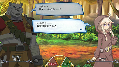 人气漫画《从零开始的魔法书》将制作手机游戏,OP将由新人歌手「たぴみる」负责演唱-ANICOGA
