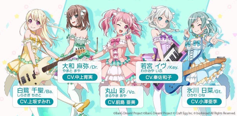 音乐手机游戏《BanG Dream!~Girls Band Party~》今日开始运营,将追加特别曲目!