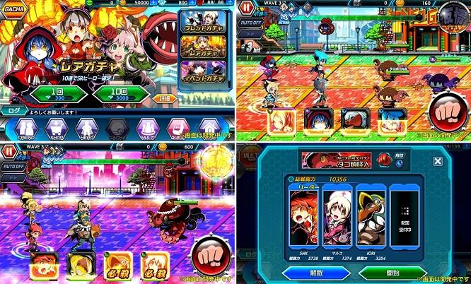 老牌游戏公司SNK推出最新手机游戏《你就是英雄~对决!当地怪人篇~》!-ANICOGA