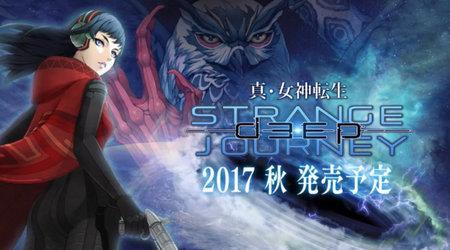 回光返照?A社旧作《真・女神转生 DEEP STRANGE JOURNEY》今秋登陆3DS平台