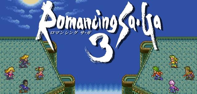 RPG经典名作《复活邪神3》宣布开发Remaster版,并将在PSV及手机平台推出!-ANICOGA