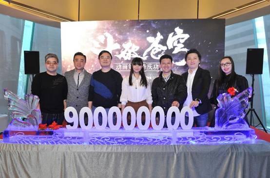 阅文集团3D动画《斗破苍穹》收官 9亿点击开启国漫精品时代-ANICOGA