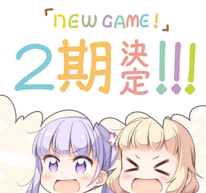 原汁原味!职场日常喜剧作品《NEW GAME!》发表第2期制作消息,预计今夏播映!-ANICOGA