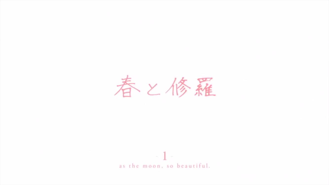 由岸诚二监督,feel制作的《月がきれい》发布第一话预告-ANICOGA