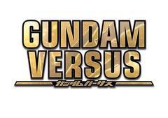 PS4版《GUNDAM VERSUS》发售日确定!并公开最新预告