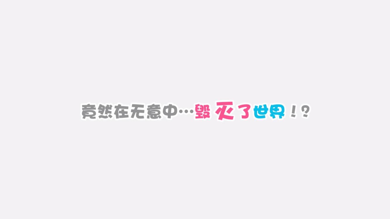原创动画《动画同好会》今秋放送,公开PV和声优阵容,且看动画宅女如何吐槽动画!-ANICOGA