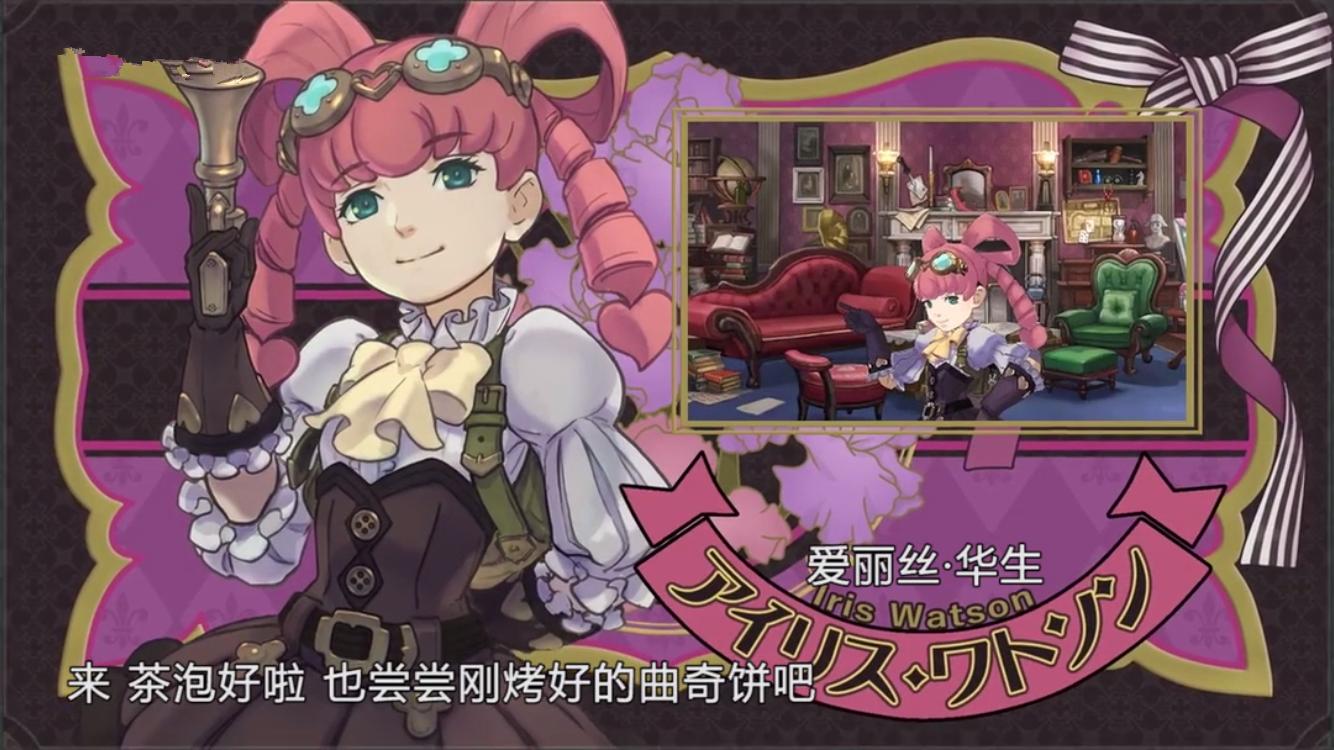 《大逆转裁判2》8月3日登陆3DS平台!发售纪念影像公开!-ANICOGA