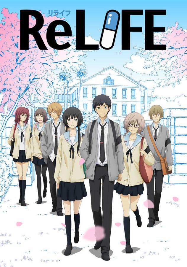 动画《ReLIFE》完结篇全4话制作决定 BD/DVD2018年3月发售-ANICOGA