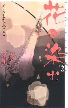 """第21回""""手冢治虫文化赏""""年度漫画大赏获奖名单新鲜出炉!-ANICOGA"""
