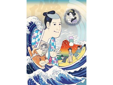 知名音乐制作人中田康贵为动画《矶部矶兵卫物语》撰写新曲!