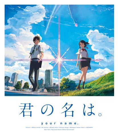 《你的名字》BD将于7月26号发售!-ANICOGA