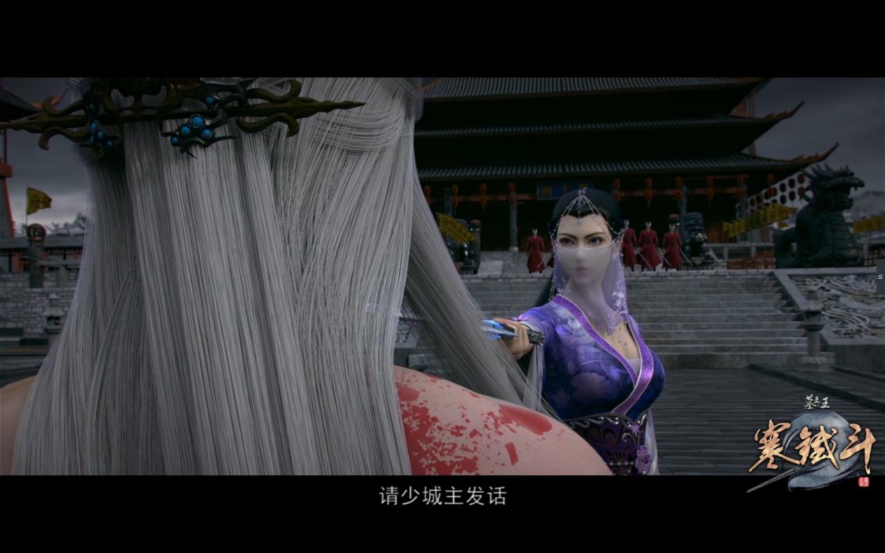 《墓王之王寒铁斗》第二集 风落面临感情纠葛-ANICOGA