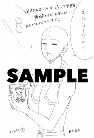 《大正少女逐梦绘卷》作者日下直子展开新作发行!-ANICOGA