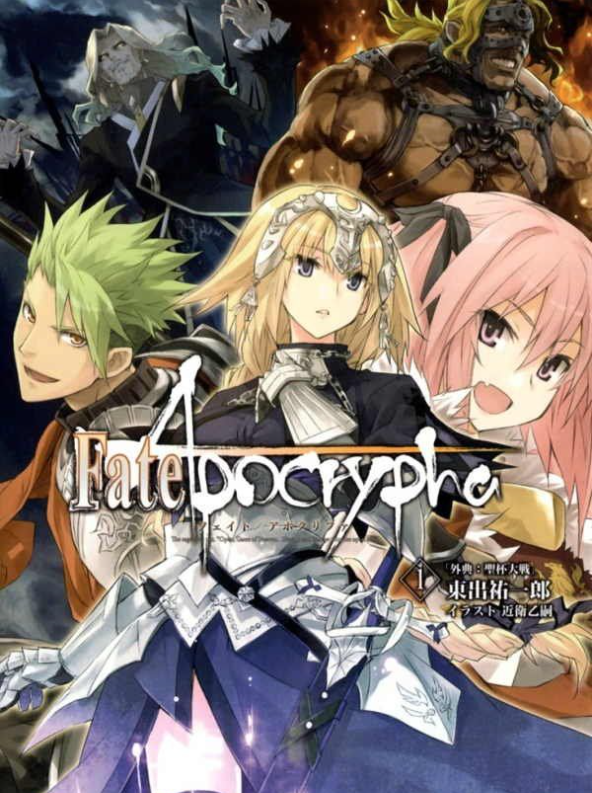 《Fate/Apocrypha》七月放送将至,追加CV阵容公开!