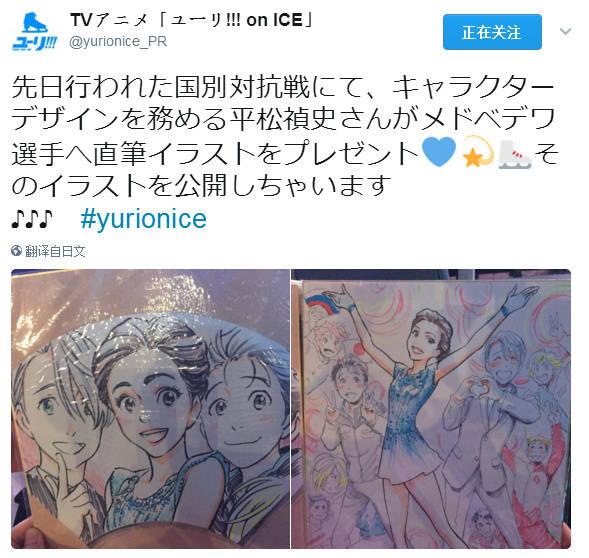 金子一马、平松祯史等大师执笔的《角川漫画学习系列漫画人物传》发售!-ANICOGA