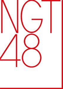 拉姆要成爱抖露了?《福星小子》女主拉姆登上NGT48一周年纪念DVD&BD封面!-ANICOGA