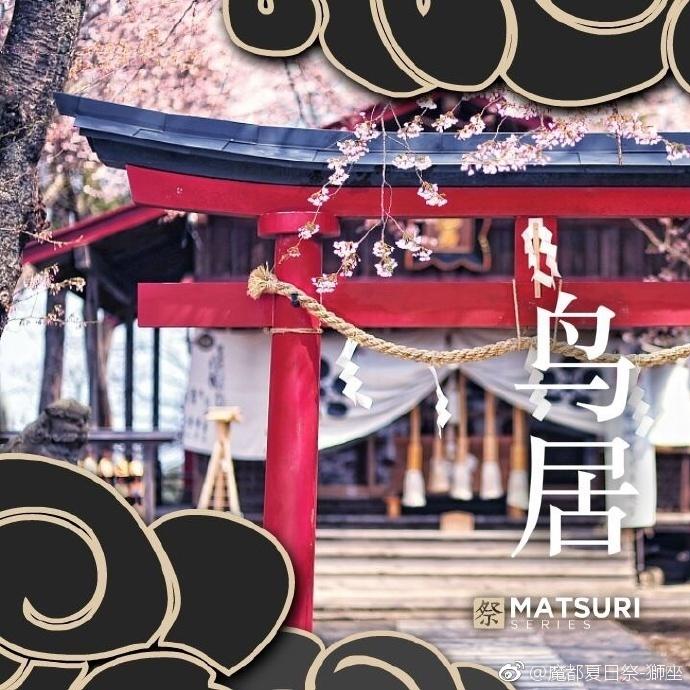 【上海】十年之约第八回——魔都夏日祭-ANICOGA