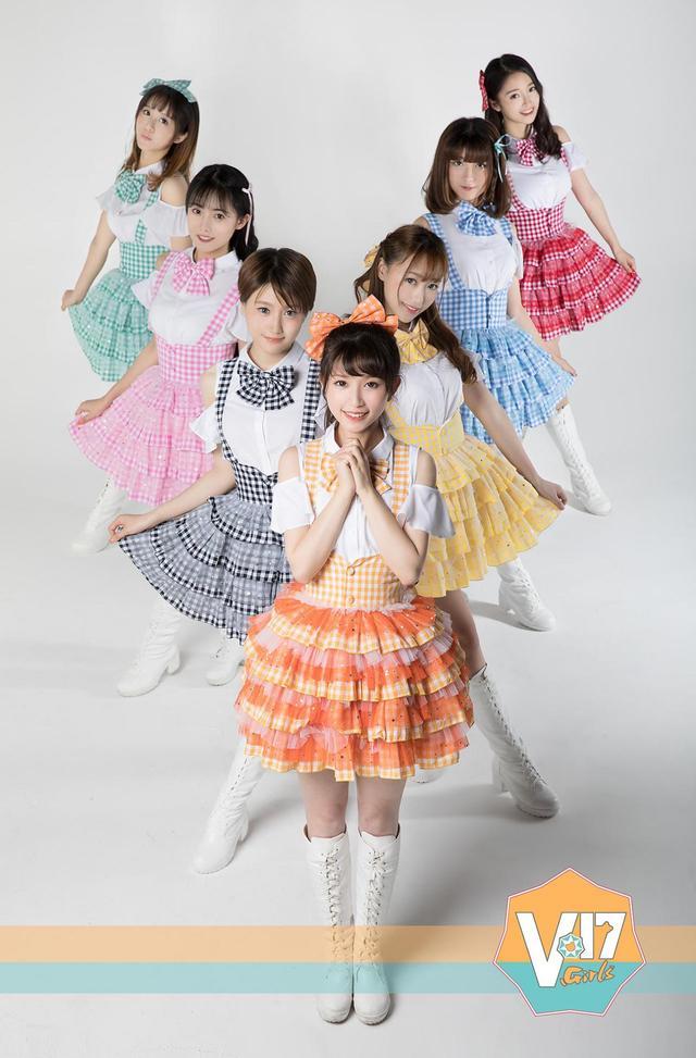 音熊联萌四周年发布会,首个声优偶像组合V17亮相-ANICOGA