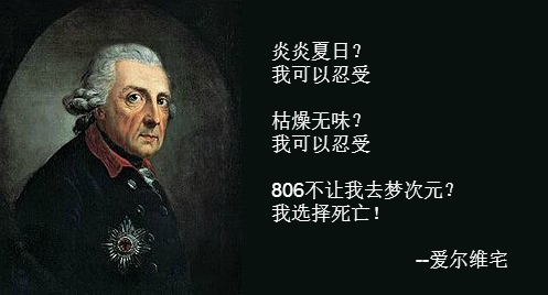 【北京】只有ACGNer们知道的世界?梦次元夏日祭如约而至