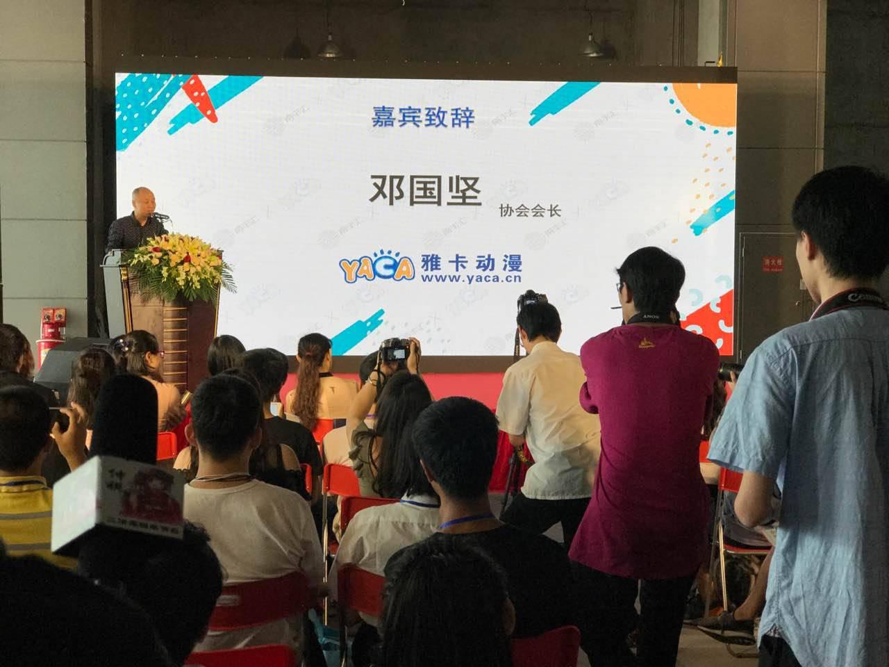 2017年穗港台三地动漫巡回展今日正式起航-ANICOGA
