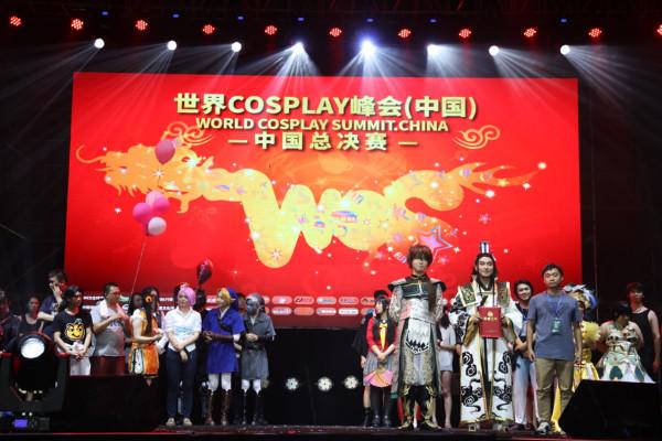 梦想,从未离去,2017WCS中国总决赛在福州圆满落幕-ANICOGA