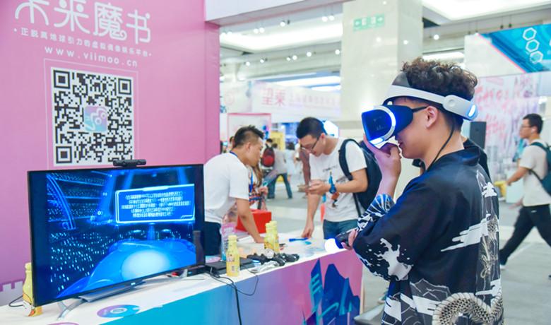 """""""未来魔书ViiMoo""""正式亮相,破壁跨界开创虚拟偶像新时代!-ANICOGA"""
