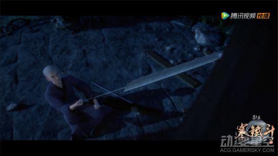 《墓王之王寒铁斗》第九集预告:听音辨向 小师妹武力高超-ANICOGA