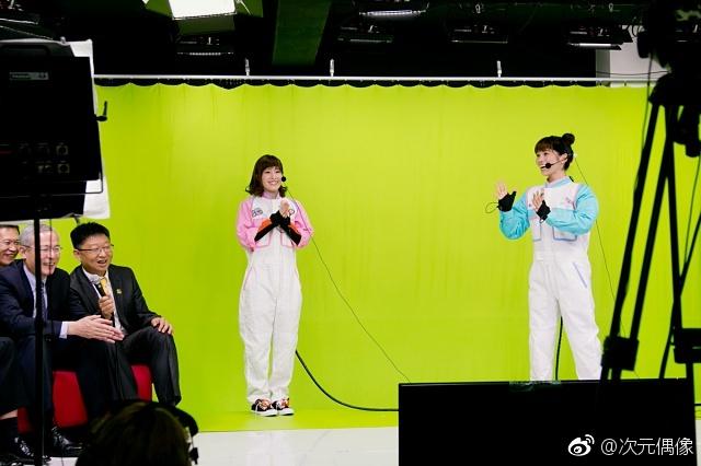这对中日联手打造的虚拟偶像,昨天终于开启了他们的直播首秀-ANICOGA