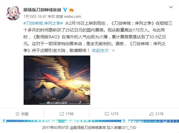从《声之形》到《刀剑神域》,看日本动画电影在中国究竟该如何宣发?-ANICOGA