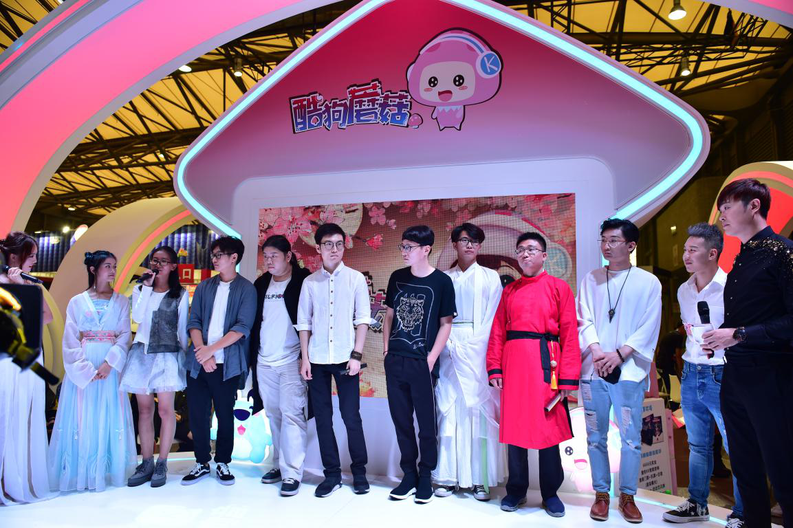 酷狗蘑菇国庆漫展首日引爆魔都现场 业内 第5张
