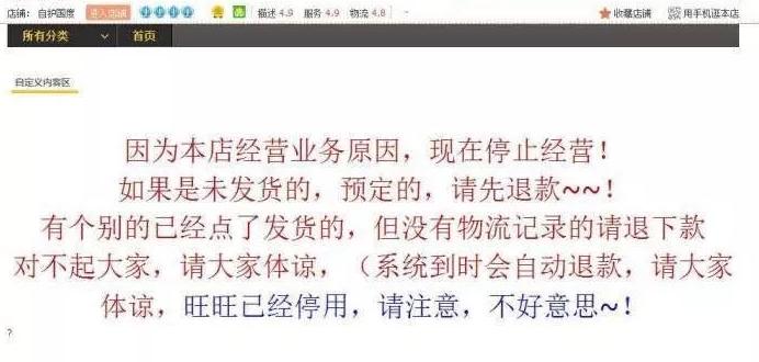 """国内玩具厂商""""龙桃子""""因仿冒高达模型被采取刑事法律措施-ANICOGA"""