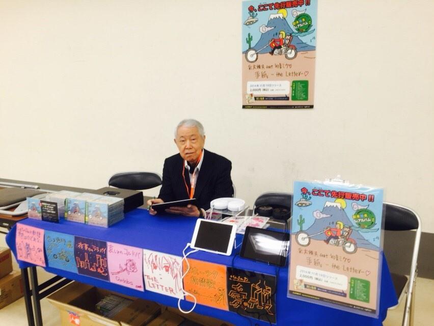 这位84岁最年长的V家P主,曾经也为邓丽君的歌作过曲-ANICOGA