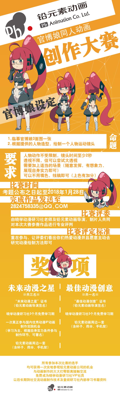 2月3-4日第17届ComiTime雾都同人祭,寒假与你相约~活动陆续公开中!-ANICOGA
