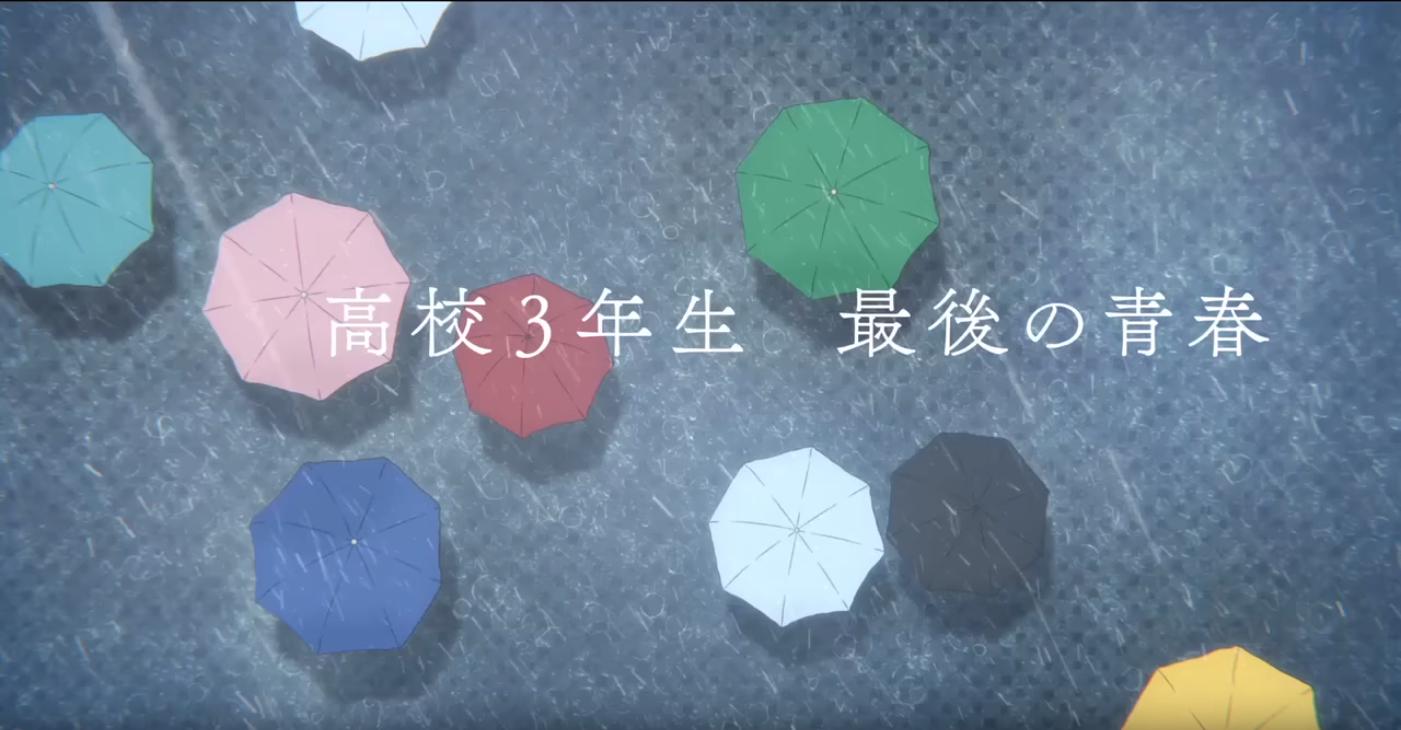 即将上映!《吹响吧!上低音号》剧场版《莉兹与青鸟》电影宣传PV公布!-ANICOGA