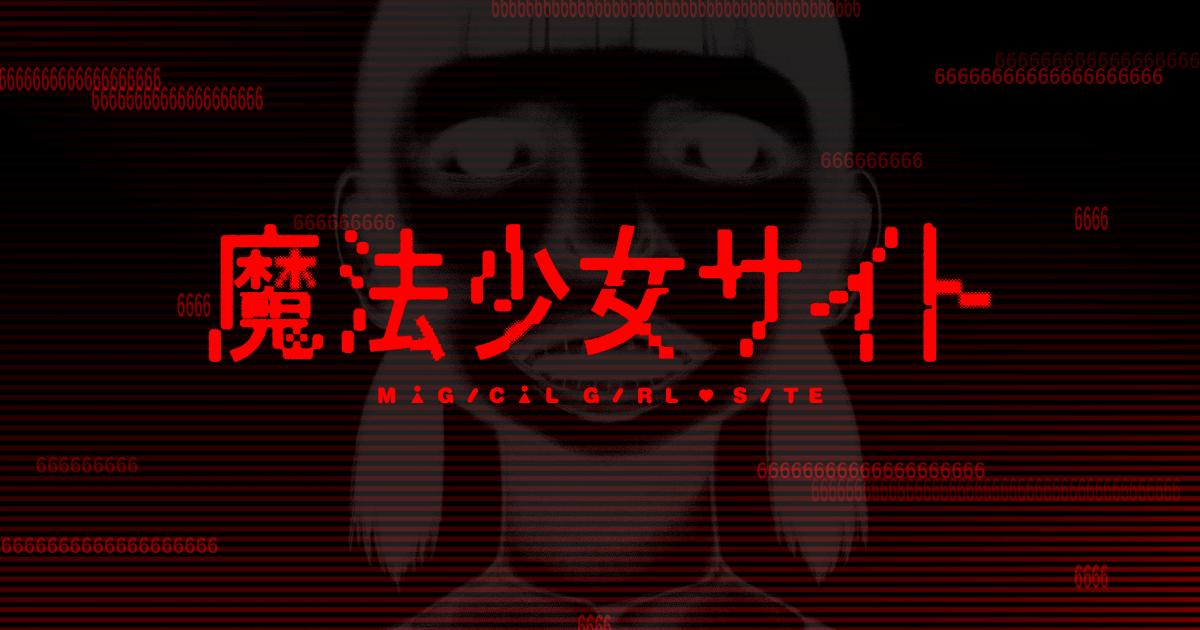 当爱酱遇上马猴烧酒,4月新番《魔法少女site》追加声优Kizuna AI-ANICOGA