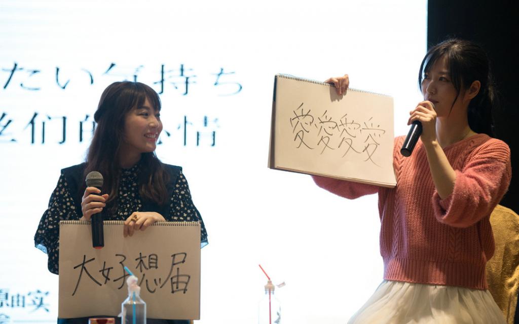 专访浅仓杏美&原由实: 今后也想在偶像大师的世界里继续努力-ANICOGA