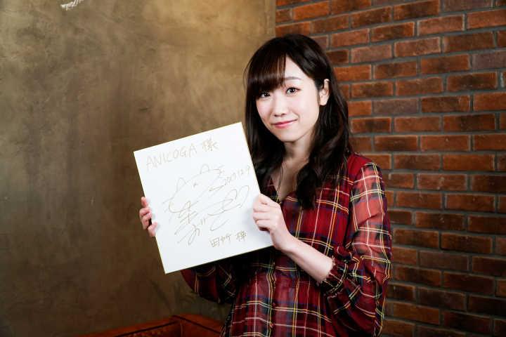 专访田所梓:成为了声优是一件很幸福的事-ANICOGA