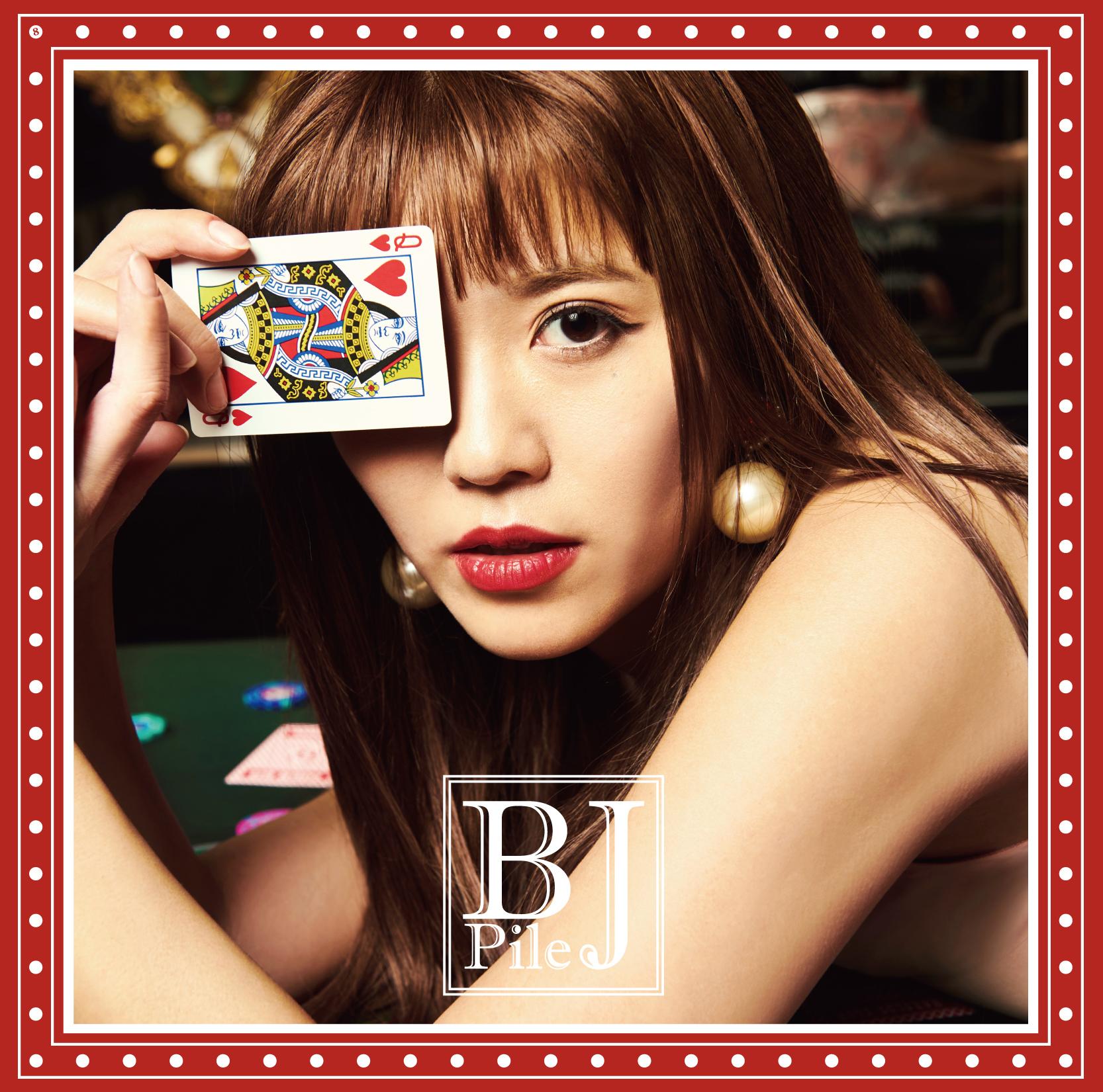 人气声优歌手pile新单曲CD《BJ》封面写真发布-ANICOGA