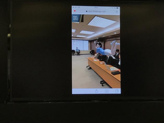 又是AI?NHK宣布推出虚拟新闻播报小姐姐-ANICOGA