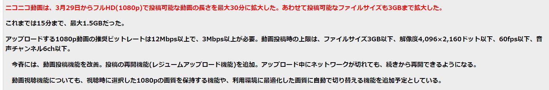 N站1080P时代就此来临?NicoNico宣布1080P视频发布免费化-ANICOGA