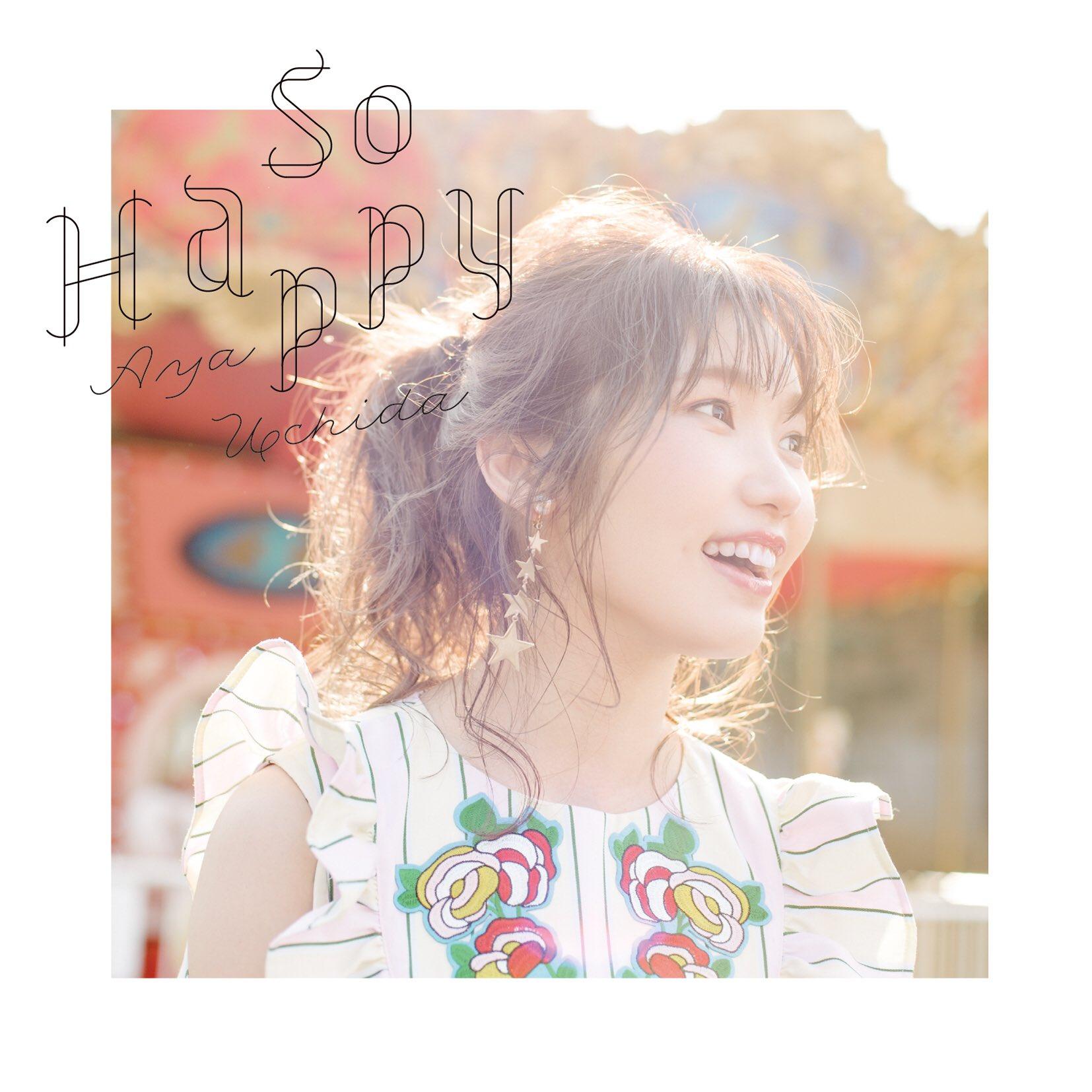 人气声优歌手内田彩二单《So Happy》写真MV公布-ANICOGA
