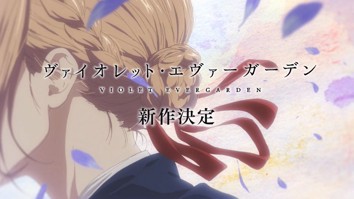 《紫罗兰永恒花园》完结,新作制作决定-ANICOGA