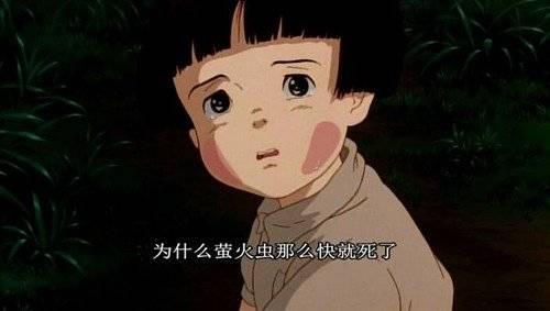 日本动画大师高畑勋去世,享年82岁-ANICOGA