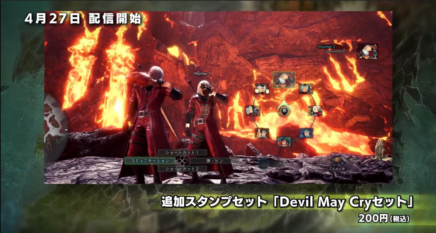 任务娘春丽?《怪物猎人:世界》最新DLC发售时间确定-ANICOGA