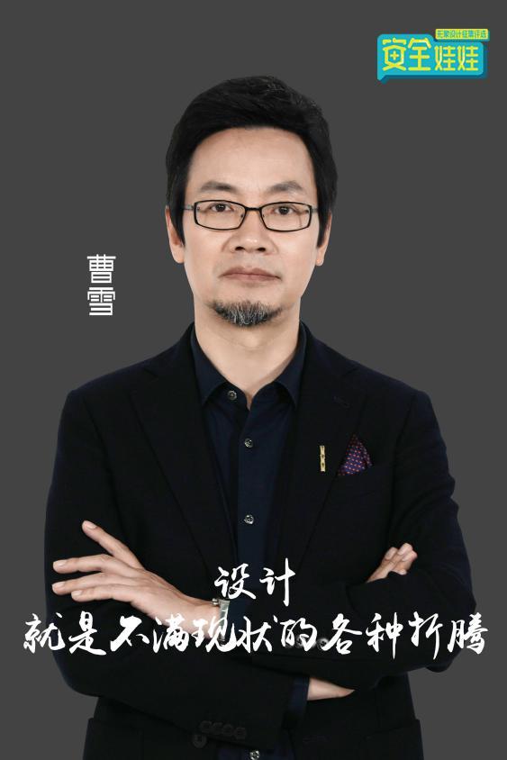 """""""安全娃娃""""形象设计大赛评委专访  透露获奖""""潜规则""""-ANICOGA"""